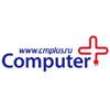 """Свободные вакансии в компании """"Компьютер+"""" - последнее сообщение от MiV"""